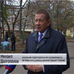 Михаил Долгополов ушёл в отставку с поста главы Октябрьского территориального управления