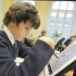 В Кировской области школьники смогут учиться по бесплатным электронным учебникам