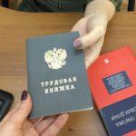 В Кирове оштрафованы две организации, принявшие на работу бывших госслужащих без уведомления соответствующих ведомств
