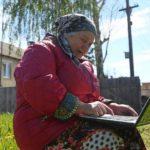 В 2018 году еще 56 населенных пунктов Кировской области получат доступ к интернету