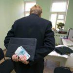 В Кильмезском районе уволили чиновников, задержанных по подозрению в получении взятки