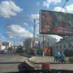 В Кирове сгорел бесхозный ларек рядом с автобусной остановкой