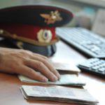 В Мурашинском районе с бывшего инспектора ГИБДД взыскали денежные средства, полученные им в качестве взяток