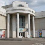 Мраморное здание Вятского художественного музея закрыли на капремонт до середины декабря