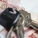 В Кирове будут судить местную жительницу, обвиняемую в хищении права собственности граждан на единственное жилье