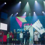 Кировчане участвуют в финале национального чемпионата WorldSkills Russia