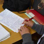 Санчурский суд отменил постановление о привлечении пенсионерки к ответственности за нарушение правил благоустройства