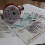 В Кирове возбуждено дело по факту неперечисления ТСЖ «Дороничи» и управляющей компанией денежных средств за коммунальные услуги