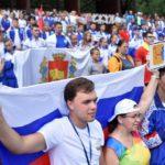 Кировчане заняли восемь призовых мест на туристском слете Союзного государства