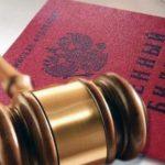 Жителя Верхнекамского района будут судить за уклонение от прохождение военной службы