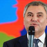Володин не исключил отмену государственных пенсий в России: причина – «дыра» в Пенсионном фонде