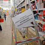 1 сентября в Кировской области будет запрещено продавать алкоголь