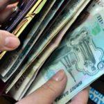 Кировская область лидирует в ПФО по задолженности выплат заработной платы