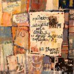 ВРО «Союз Художников России» и ЦСИ «Галерея Прогресса» впервые в Вятке представляют выставку молодых художников «НОВЫЙ АЛЬЯНС»