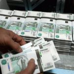 Менеджер кировского филиала банка похитил больше миллиона рублей