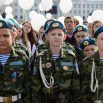 В Кирове почтили память жертв теракта в Беслане