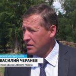 Следком: Глава Афанасьевского района задержан