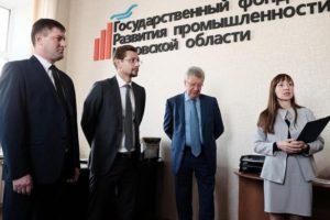 В Кирове открылся региональный государственный фонд развития промышленности