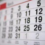 Утвержден график выходных и праздничных дней на 2019 год