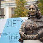 В Кирове открыли бюст, посвященный знаменитой конькобежке Марии Исаковой