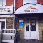 АО «Кировская региональная ипотечная корпорация» признана банкротом
