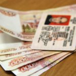 Житель Тужинского района купил права в Интернете: суд вынес приговор