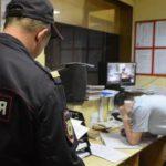 В Кирове осуждён мужчина за заведомо ложный донос о совершении преступления