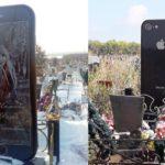 «Могильный телефон»: 25-летней уфимке установили надгробие в виде iPhone 6