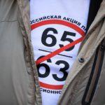 Депутаты Госдумы приняли во втором чтении законопроект, увеличивающий пенсионный возраст