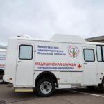 В четыре районные больницы Кировской области поступили цифровые передвижные флюорографы