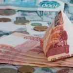 Жителей Кировской области предупреждают о новой финансовой пирамиде