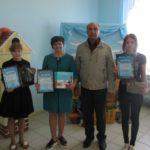 В Кировской области наградили победителей интернет-конкурса «Электрознания и призомания»