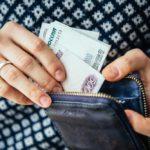В Кировской области установили прожиточный минимум за второй квартал 2018 года
