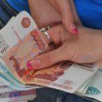 В Верхошижемском районе осуждена менеджер банка за хищение почти 300 тысяч рублей кредитной компании и вкладчиков