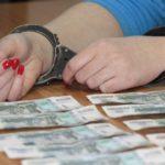 В Советске будут судить сотрудницу микрокредитной организации, которая присваивала денежные средства заемщиков