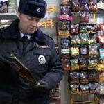 Кировские полицейские изъяли из продажи алкогольную продукцию без акцизных марок