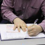 В Кирове аннулирован аттестат руководителя управляющей организации: мужчина был осужден за причинение имущественного ущерба