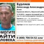 В Юрьянском районе пропал 38-летний мужчина