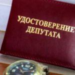 Депутат Орловской сельской думы сложил полномочия после очередного заседания думы