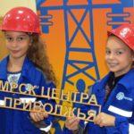 Конкурс знатоков электробезопасности «Электрознания и призомания» показал результативный старт