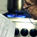 Кировская область заняла 70-е место из 73 по стране в рейтинге доступности сетевого газа для населения