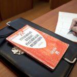 В отношении главы администрации Кильмезского городского поселения возбуждено уголовное дело