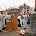 В Кирове на собор установили 5-тонный колокол