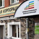 Правительство области решило оспорить банкротство КРИК
