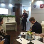 Представители филиала «Кировэнерго» приняли участие в работе Молодежного дня форума «Российская энергетическая неделя»