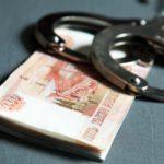 В Слободском осуждён мошенник, который обещал «содействие» при получении кредита на сумму 50 млн рублей