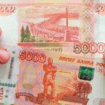 В Кирове осудили москвича, который сбывал фальшивые денежные купюры на территории города