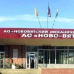 Пять земельных участков, принадлежащих «Нововятскому механическому заводу», арестованы за долги