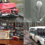Итоги недели: смертельная авария в Яранске, коррупция в Кильмезском лесничестве и самый красивый город