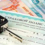 Страховщики анонсировали снижение тарифов ОСАГО в Кировской области